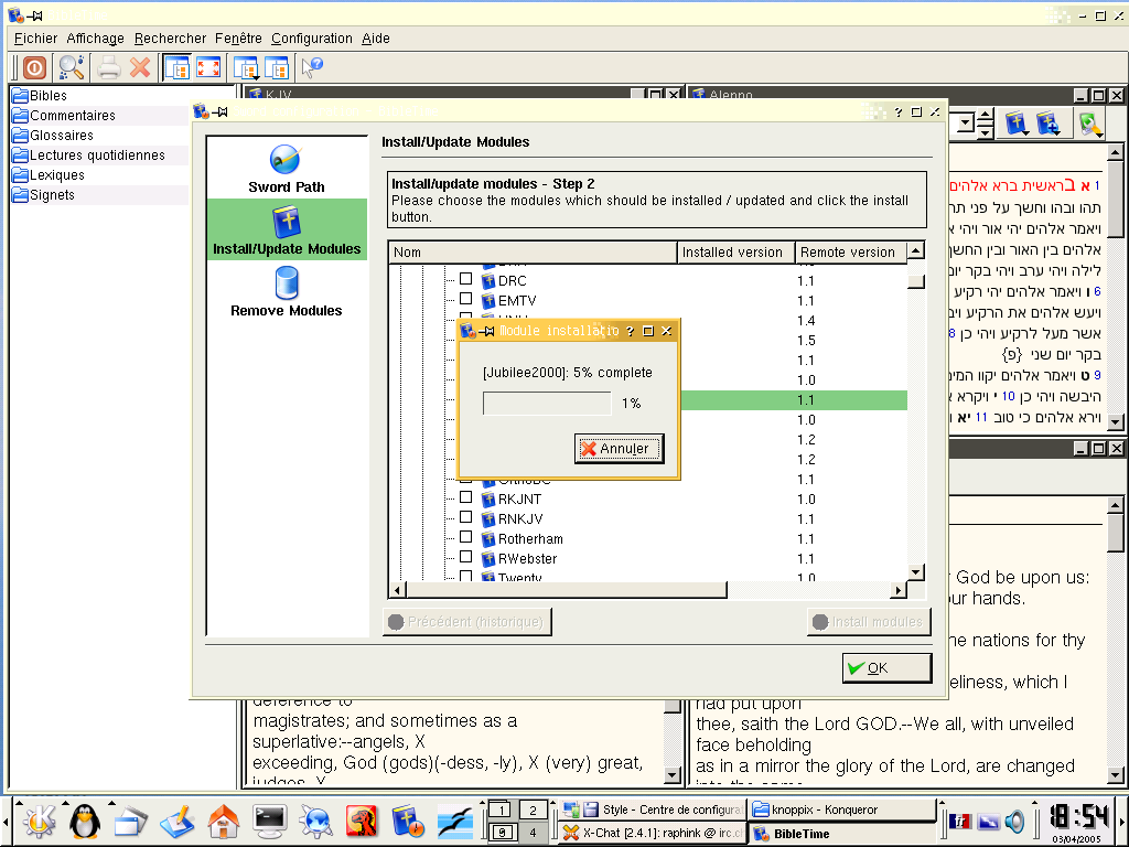 Ichthux screenshot